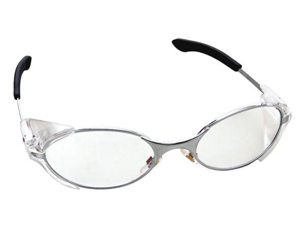 óculos de segurança com grau silver